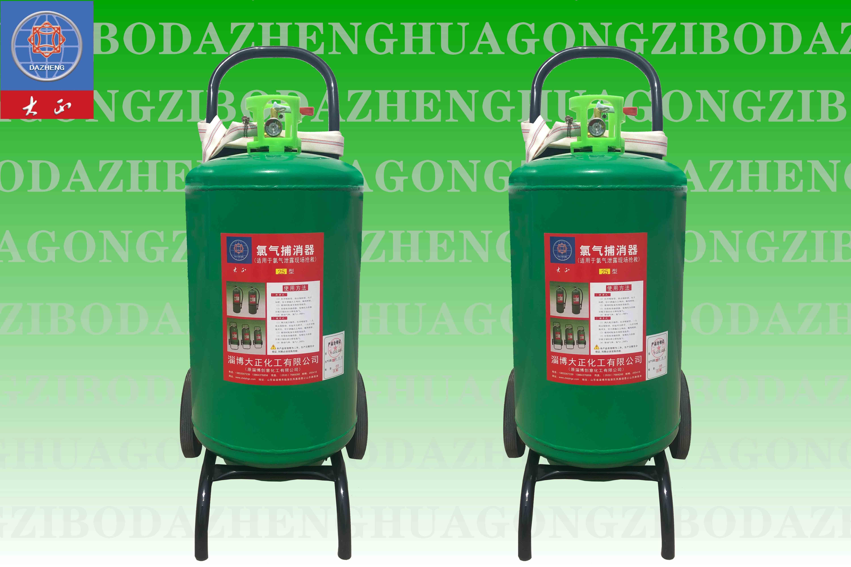 东营LPX-25型手推式灭氯器