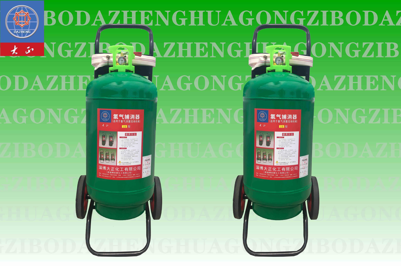 青岛LPX-18型手推式灭氯器