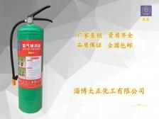 LPX-8型手提式灭氯器