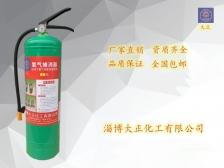 手提式氯气捕消器